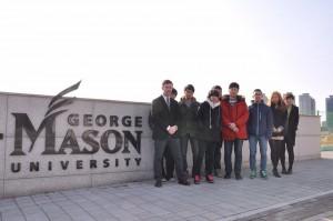 Mason Students
