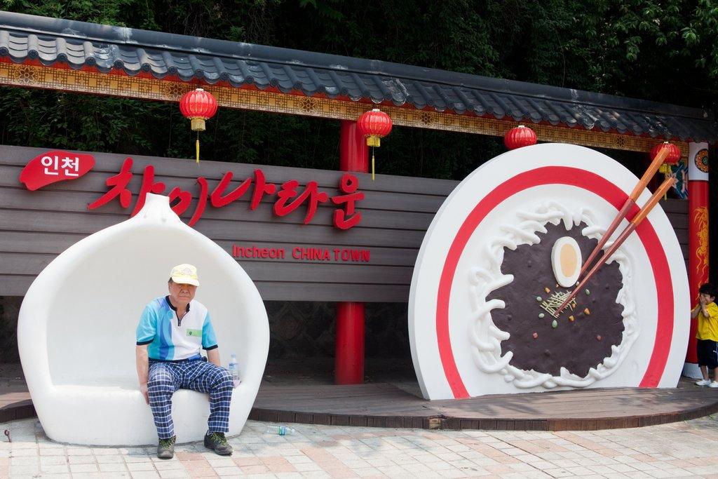 """Mandu in Chinatown"" by Neal Singleton."