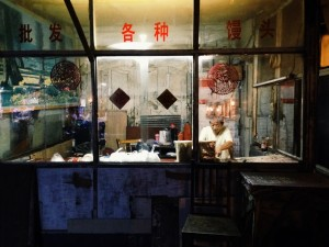 Untitled. Laura Ahn. Dalian, China.