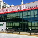 Shabu Maxim 1