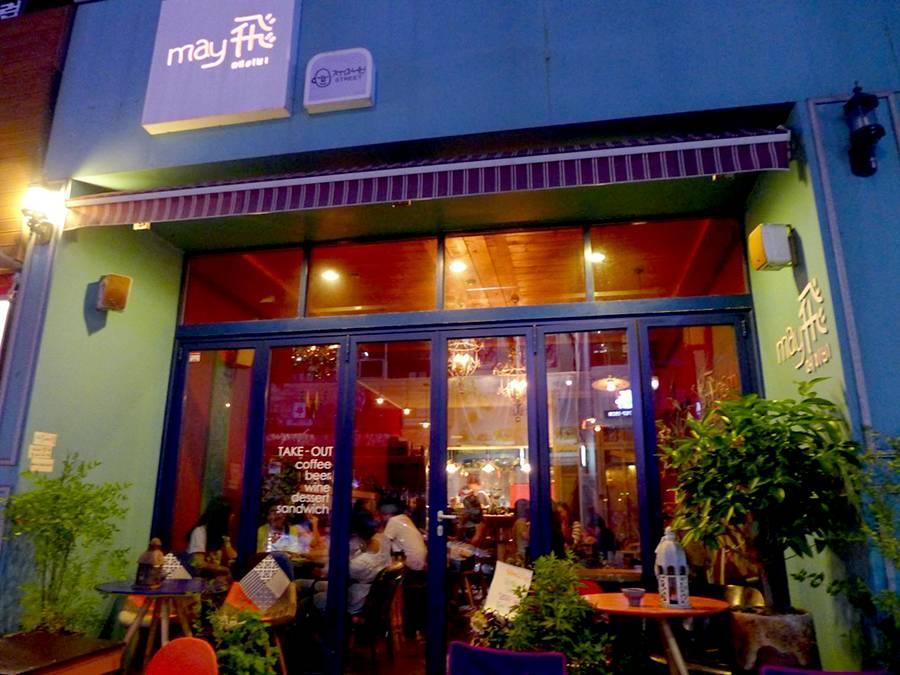 Cafe Mayb 1