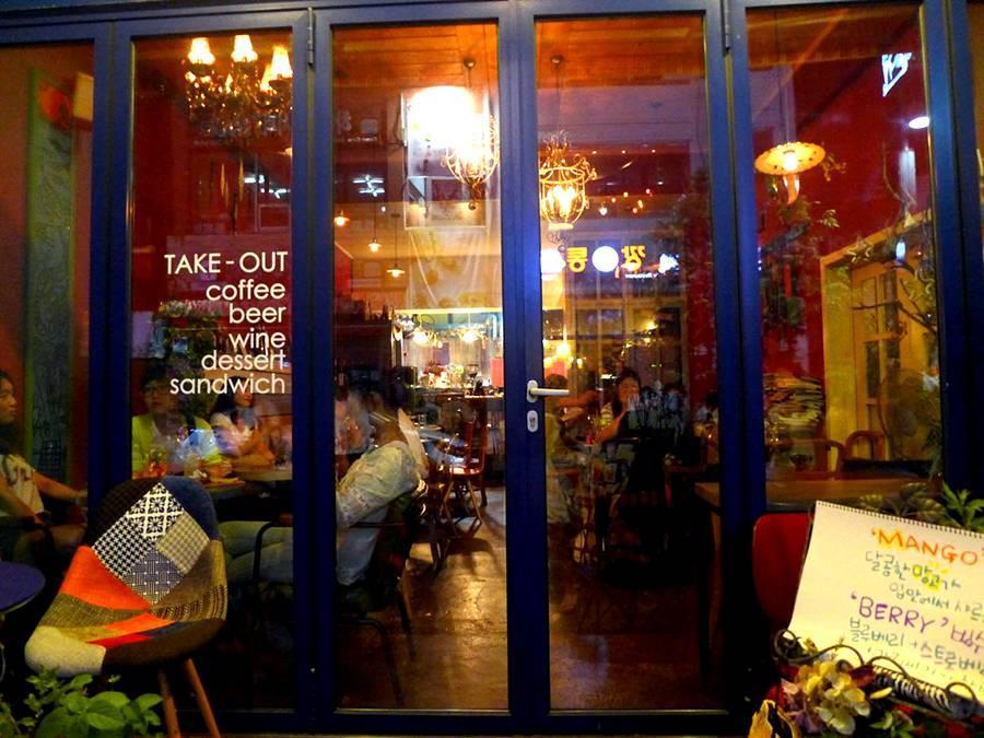 Cafe Mayb2