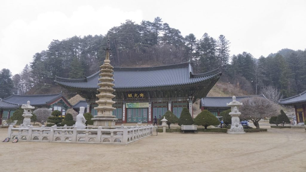 pyeongchang 2