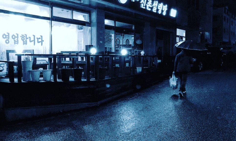 23_ Rain